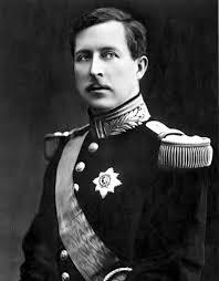 King Albert of Belgium, KAP mall is named after him